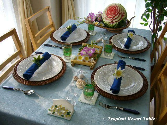 * 〜 Tropical Resort Table 〜 *