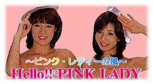 Hello!! PINK LADY