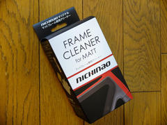 購入メモ【Matt Frame Cleaner】