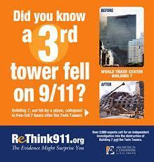 Did you know a 3rd tower fell on Sept 11, 2001?