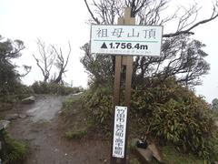 HP's estimation of mountain area 150514