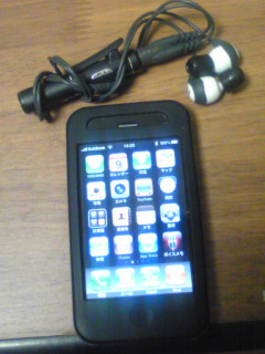 iPhone3GSとBluetoothヘッドセット
