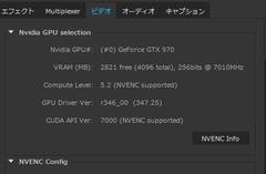 NVENC_export 1.09とH.265/HEVC
