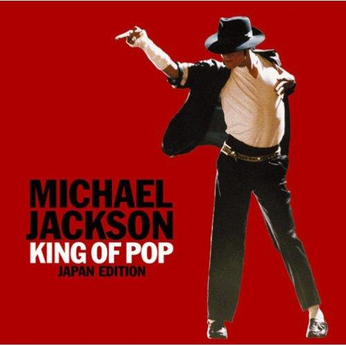 What's Michael ? ( KING OF POP)