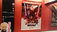 STARWARS Episode�[見た!