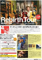 Rebirth Tour in 八戸