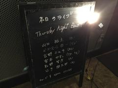 山口裕之 Thursday night band