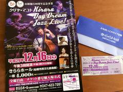 Kirara Day-Dream Jazz Live!
