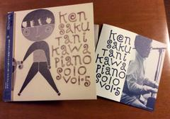 谷川賢作 Piano solo vol.5