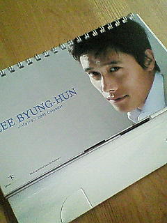 LEE BYUNG-HUN  2007