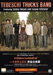Tedeschi Trucks Band @渋谷公会堂 2012.2.9