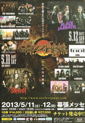 Black Sabbath @Ozzfest Japan, 幕張メッセ 2013.5.12