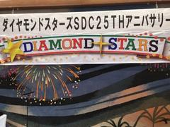 """Diamond Stars 25th Anniv.・・・"""