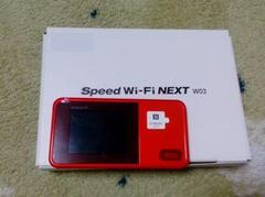 WiMax2+ブーム