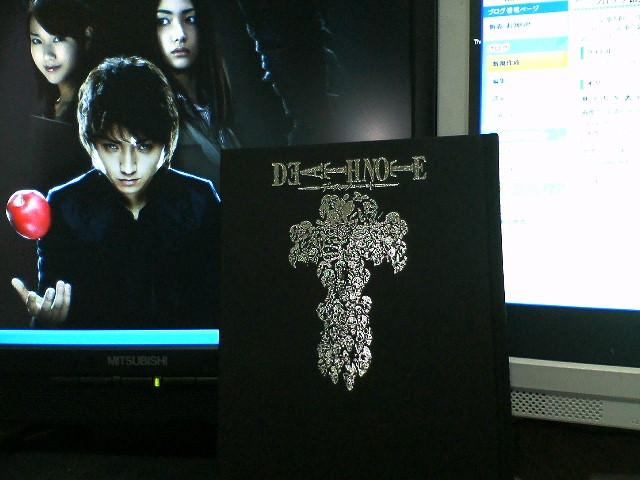 DEATH NOTE 「ANOTHER NOTE」