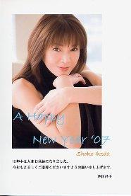 A HAPPY NEW YEAR ! 2007☆