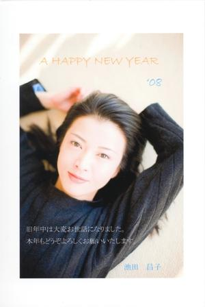 A HAPPY NEW YEAR ! 2008☆