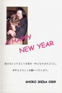 A HAPPY NEW YEAR !!