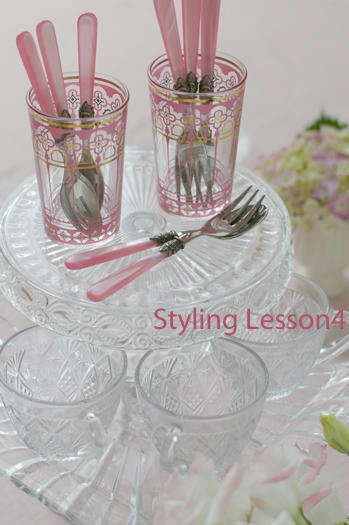 Styling Lesson 4