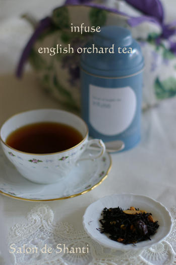 English Orchard Tea