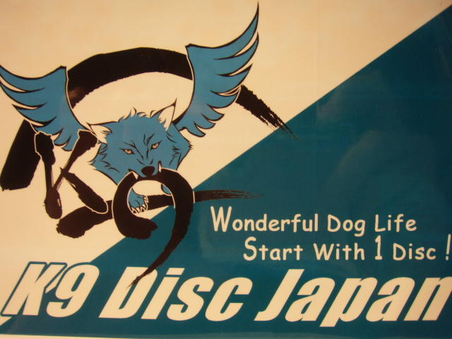 Wonderful Dog Life Start With 1 Disc! その�@