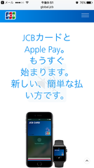 Apple Pay�A10�����{���҂�������
