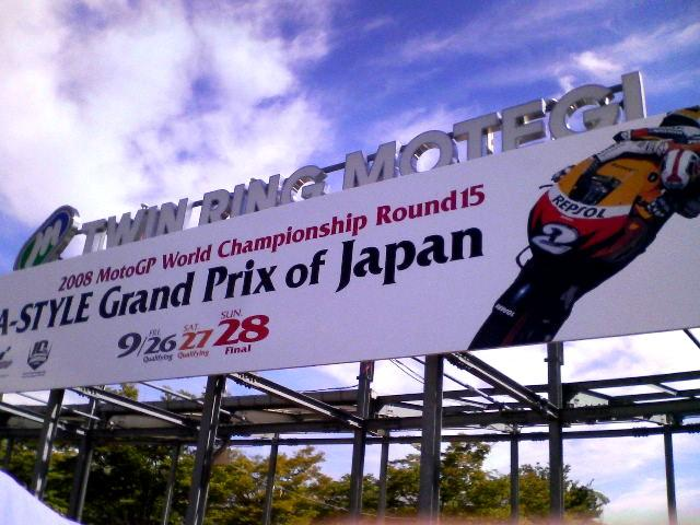 08 motoGP Grand Prix of JAPAN