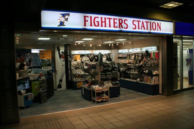 FIGHTERS STATION