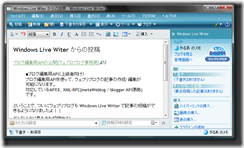 Windows Live Witer からの投稿