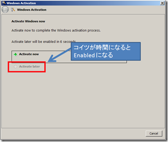 Visual Studio 2010 を試そう
