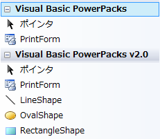 Visual Studio 2008 と Visual Basic 2005 PowrePack