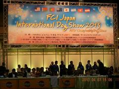 FCI Jpan International Dog show 2013 サーヤ&トトロ