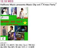 Halftone Music presents Music Dig vol.7〜X'masParty