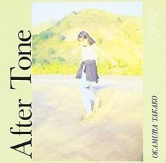 『After Tone』 岡村孝子 (ファンハウス)