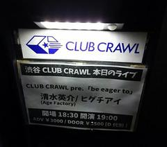 CLUB CRAWL pre.「be eager to」