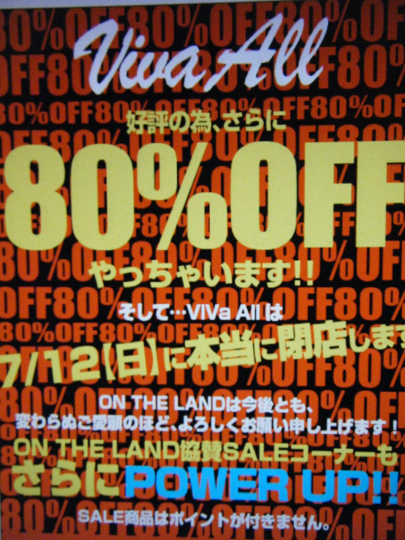 80%OFFSALE!!!!!!!!