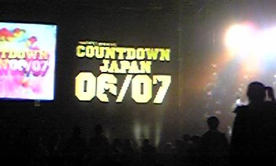 COUNTDOWN JAPAN 06/07 -WEST- DAY2