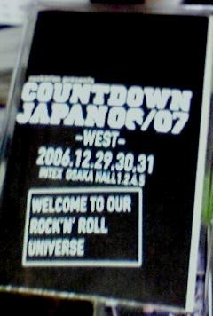 COUNTDOWN JAPAN 06/07 -WEST- DAY3