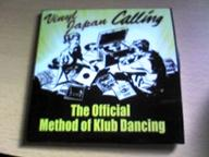 The Official The Mathod of Kulb Dancing 【Club Hit】