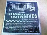 RUDE BOY NTE Vol.25 【EVENT】