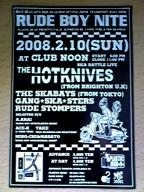 RUDE BOY NITE vol.25 @CLUB NOON