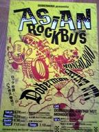 DOBERMAN presents ASIAN ROCK BUS @ BIG CAT【LIVE】