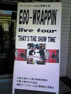 "EGO-WRAPPIN' live tour ""THA'S THE SHOWTIME"" 【LIVE】"