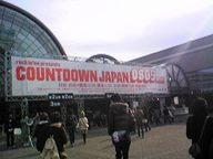 COUNTDOWN JAPAN08/09 DAY2 【FES.】