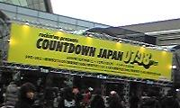 COUNTDOWN JAPAN -WEST- 07/08 【FES.】