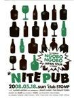 NITE PUB〜NGOBO NGOBO JAPAN tour @ club stomp