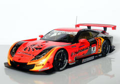 ARTA HSV-010 SUPER GT 500 2013 No.8