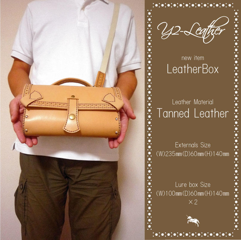Y2-LeatherBox Release!