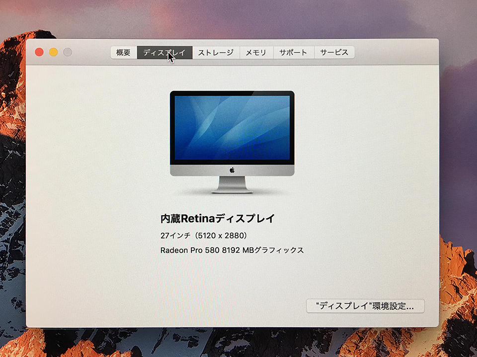 about this mac / monitor
