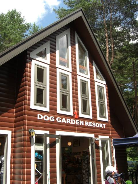 DOG GARDEN RESORT